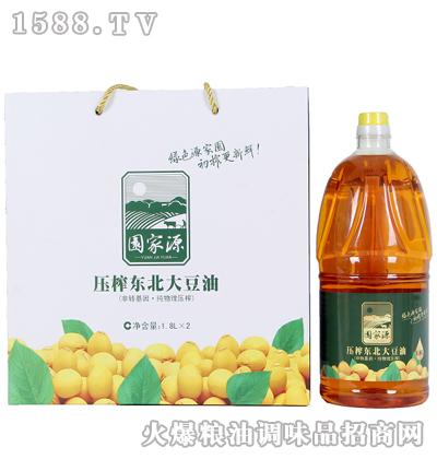 初榨东北大豆油1.8LX2瓶-源家园