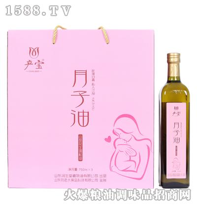 产宝牌月子油750mlX3瓶