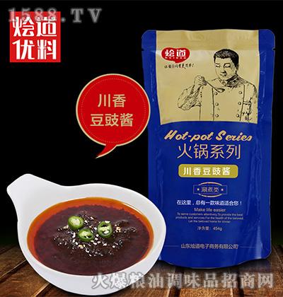 川香豆豉酱454克-烩道