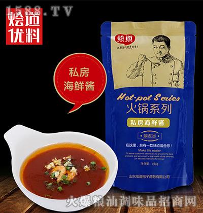 私房海鲜酱454克-烩道