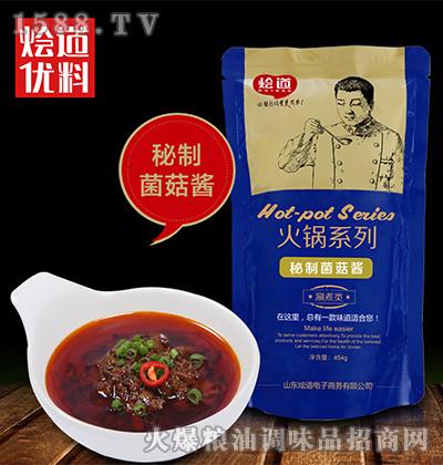 秘制菌菇酱454克-烩道