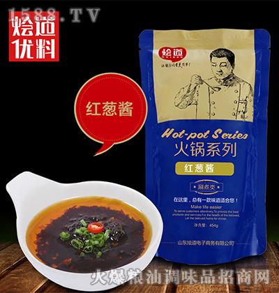 红葱酱454克-烩道