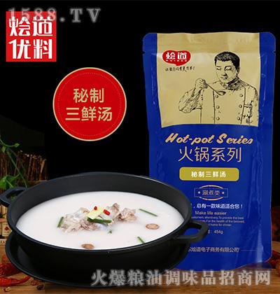 秘制三鲜汤454克-烩道