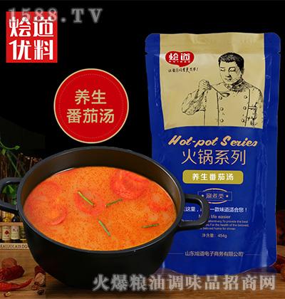 养生番茄汤454克-烩道