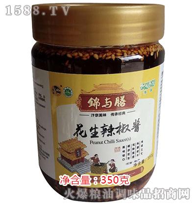 花生辣椒酱350克-锦与膳