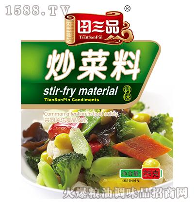 炒菜料25克-田三品