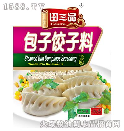 包子饺子料25克-田三品