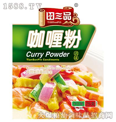 咖喱粉25克-田三品