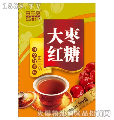 大枣红糖300克-田三品