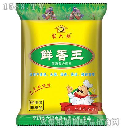 鲜香王固态复合调料200g-家六福