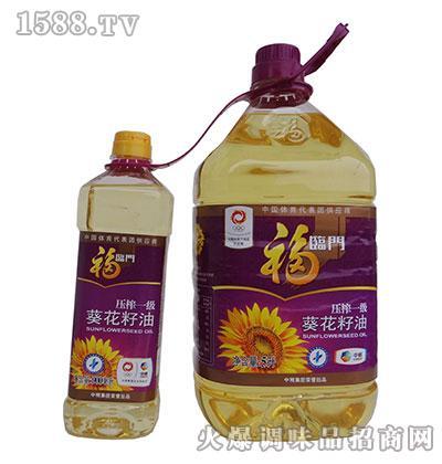 福临门压榨一级葵花籽油5升