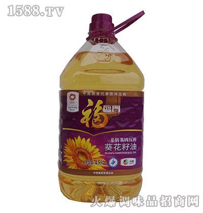 福临门非转基因压榨葵花籽油4.5升