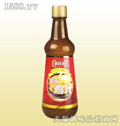 劲百佳浓缩鸡汁430ml