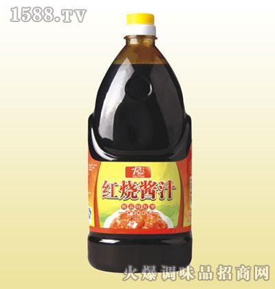 开天红烧酱汁2.5L