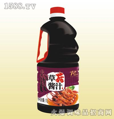 开天草菇酱汁1L