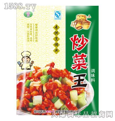 佳航炒菜王110g