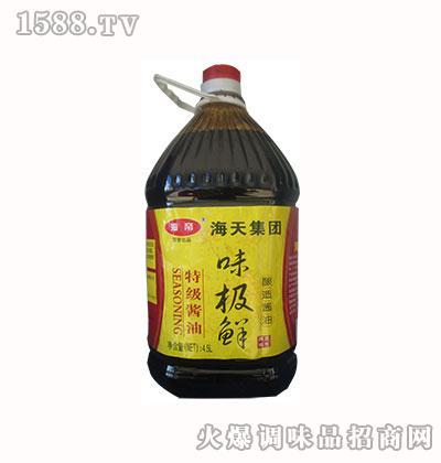 海帝味极鲜酿造酱油4.5L