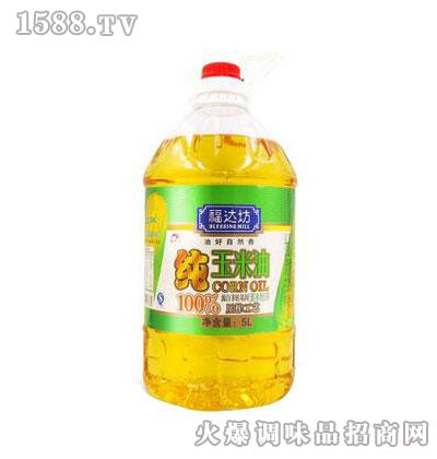 福达坊-纯玉米油5L