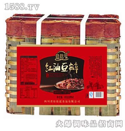 倍倍泓红油豆瓣9公斤