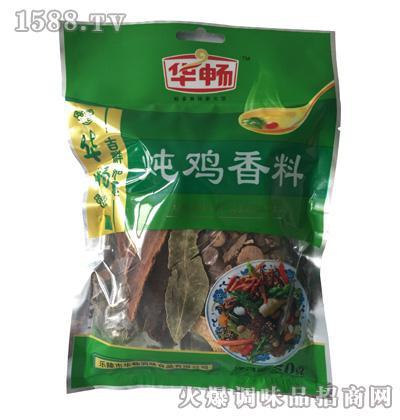 华畅炖鸡香料50g