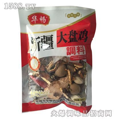 华畅新疆大盘鸡调料30g