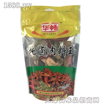 华畅炖(卤)肉料王150g