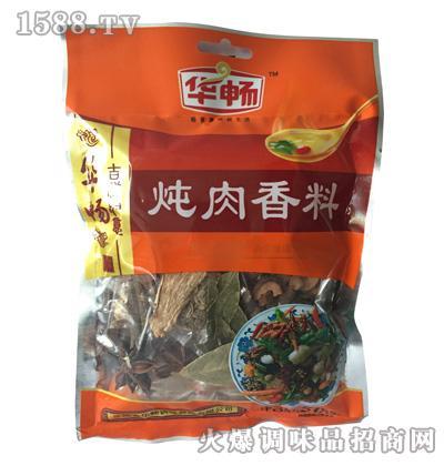 华畅炖肉香料50g