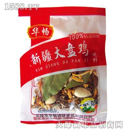 华畅新疆大盘鸡调料(30g)