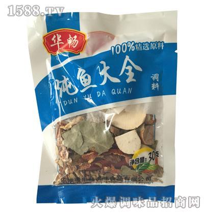 华畅炖鱼大全调料30g