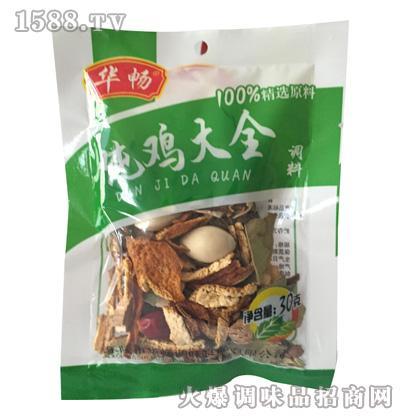 华畅炖鸡大全调料(30g)