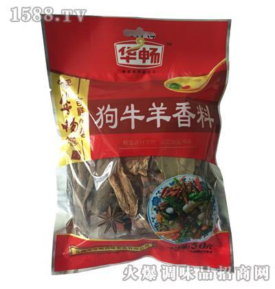 华畅狗牛羊香料50g