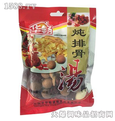 华畅炖排骨汤料80g