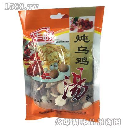 华畅炖乌鸡汤料80g