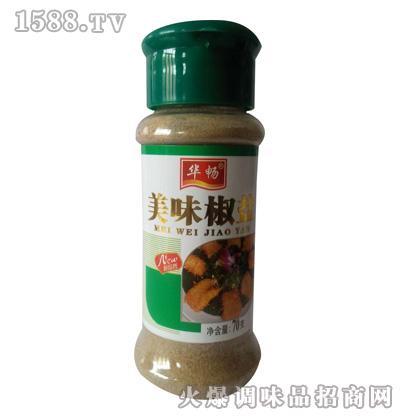 华畅美味椒盐70g