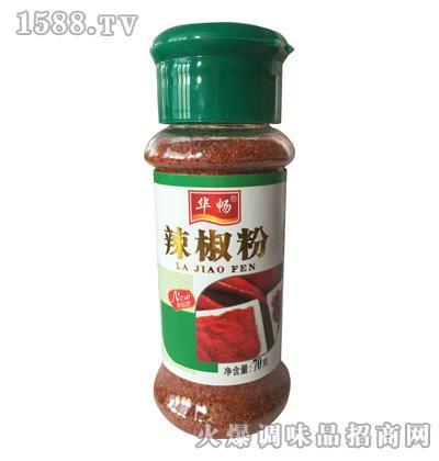 华畅辣椒粉70g