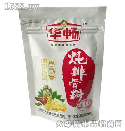 华畅炖排骨料30g