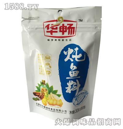 华畅炖鱼料30g