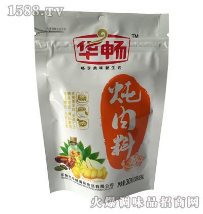华畅炖肉料30g
