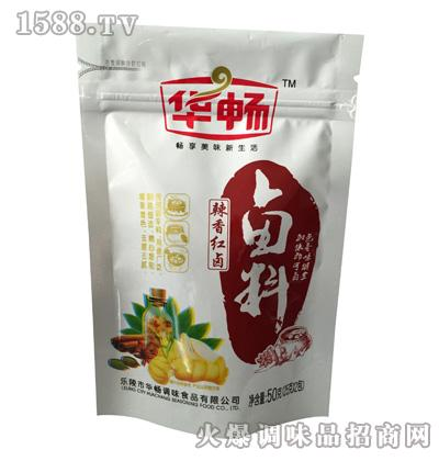 华畅辣香红卤卤料30g
