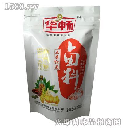 华畅五香红卤卤料30g