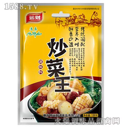 运财炒菜王调味料130g