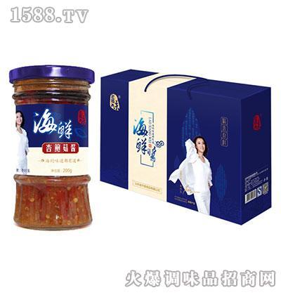 老乡味海鲜杏鲍菇酱200克(礼盒)