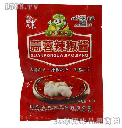 老乡味蒜蓉辣椒酱100克(袋装)