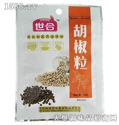 世合胡椒粒30g