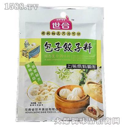 世合包子饺子料30g