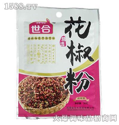 世合花椒粉30g