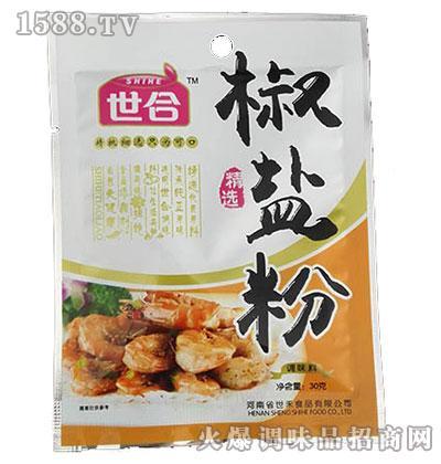 世合椒盐粉30g