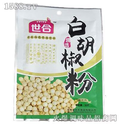 世合白胡椒粉30g