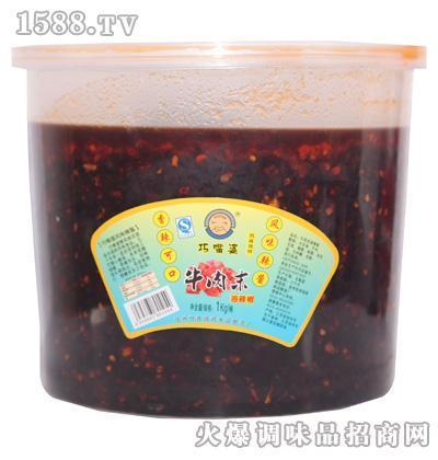 巧嘴婆牛肉末油辣椒1kg