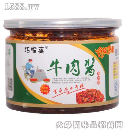 巧嘴婆牛肉酱油辣椒400g